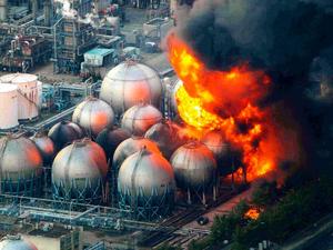 Planta Fukushima